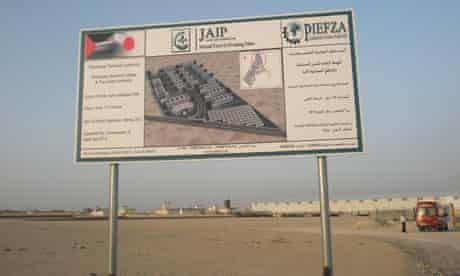 MDG : Jericho Agro-Industrial Park Project (JAIP) West Bank , Palestine