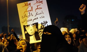 MDG : Egypt : women protest against violence used against them