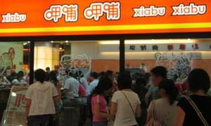 MDG : Actis : Xiabu Xiabu hot pot fast food restaurant