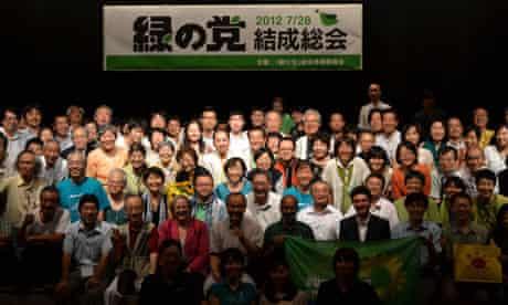 Members of Greens Japan (Japan green party)
