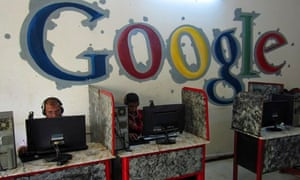 MDG : Data protection : Internet café with Google logo in Tunisia