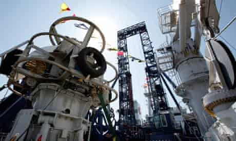 JapanAdds Research Ship To Find Rare Earths and methane hydrate to Reduce Imports