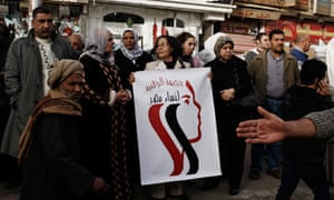 MDG : Egypt : Women March Against Sexual Harassment in Cairo