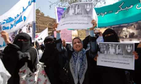 MDG : Child bride in Yemen : Yemeni women supporting to a proposed legislation