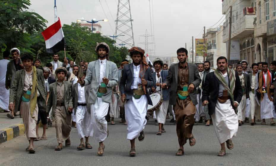 MDG demonstration in Sana'a