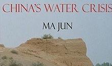 Ma Jun's book China's Water Crisis