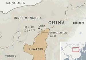 hongjiannao lake china