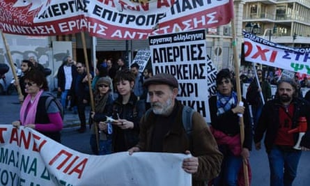 Mass Worker Rally in Athens