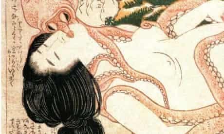 Tako To Ama (Dream of the Fisherman's Wife)