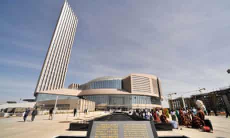 Ethiopia AU headquarters