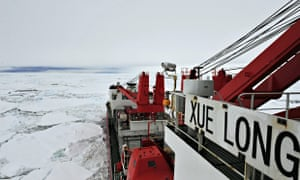 The Chinese Academy of Sciences recently hosted a small workshop on devices that are used to measure ocean temperatures.