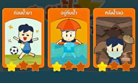 MDG : Thai flooding app : The Flood Fighter