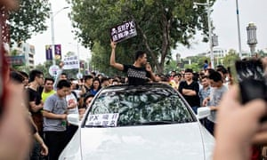 Protest against a chemical plant project in Maoming (paraxylene petrochemicals), China