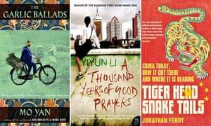 MDG : World Library : China