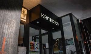 Cine-files: Kriterion Sarajevo