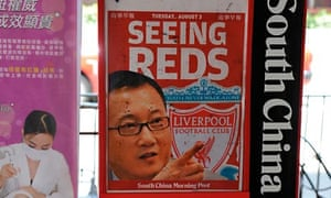 Kenny Huang, Liverpool