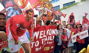 Manchester United in Singapore