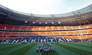 The England football team are pictured at the Donbass Arena in Donetsk