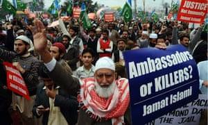 Activists cia Pakistan