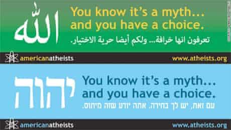 American Atheists billboard adverts