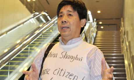 Feng Zhenghu