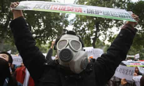 Guangzhou protest