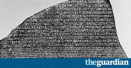 2 Install Of Rosetta Stone On Macbook Imlingi