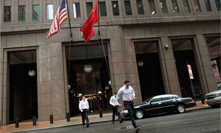 Goldman Sachs headquarters, New York