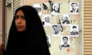 Bahrain anti-terror crackdown