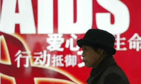 AIDS BILLBOARD IN SUBWAY