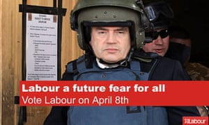 Gordon Brown in a spoof poster
