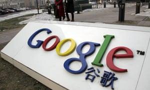 Google logo in China
