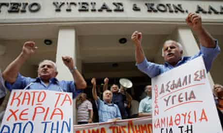 protest against the Greek government's austerity measures