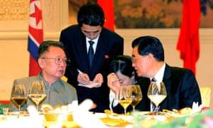 China North Korea Kim visit