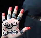 Sanaa, Yemen: A woman displays a message written on her hand