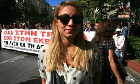 Occupy greece