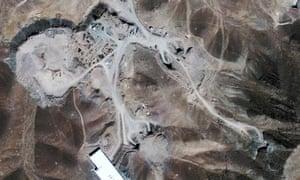 Qom suspected nuclear facility