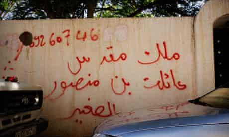 Libyan restitution