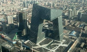 China Central Television's headquarters