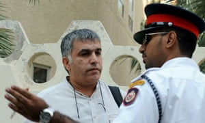 Anti-terrorism trial in Bahrain
