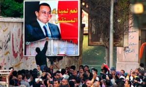 Egyptian demonstrators Mubarak