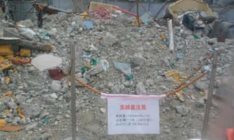 Japan nuclear plant rubble