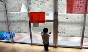 hope necessity japan earthquake