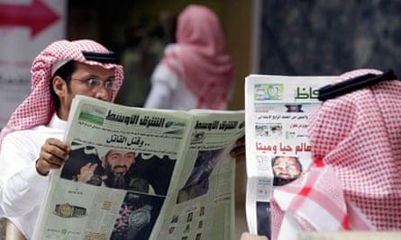 Saudis read news of Osama bin Laden's death