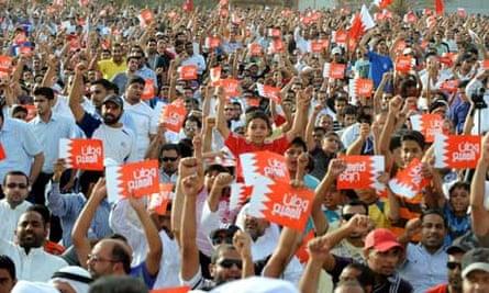 Bahrain rally protest