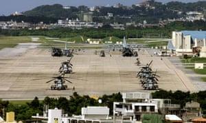 The US air base at Futenma on Okinawa