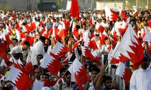 Bahraini Shias protest