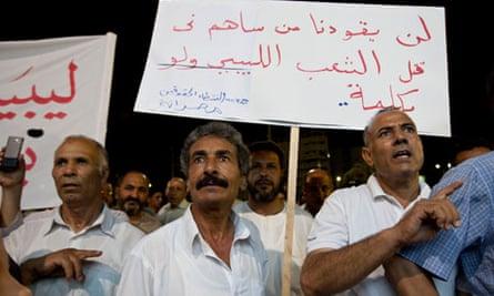 Misratans protest