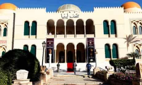 Libya museum in Tripoli