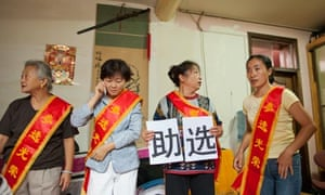 Independent candidates standing for election in Beijing meet in a house